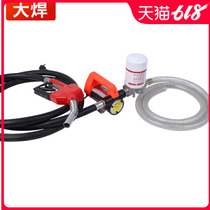 Refueling gun self-sealing gun filter high pressure pipe steel wire hose transparent pvc filler pipe electric oil pump accessories