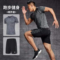 Quick-drying sports suit mens autumn short-sleeved t-shirt fitness clothes running equipment loose training vest basketball clothes