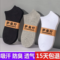 Mens socks stockings invisible boat socks socks sports socks summer thin black and white solid color breathable tide ins.