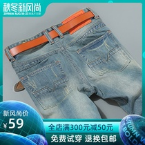 Summer Tide brand stretch Europe and the United States wind mens jeans retro simple fashion printing slim youth long pants