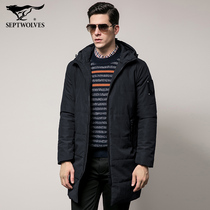 (Anti-Season Clearance) Septwolves cotton mens autumn and Winter Warm hooded long section of youth slim cotton mens tide