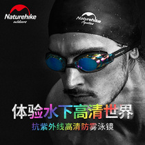 NH200 300 400 500 degree myopia swimming mirror anti-fog male and female myopia swimming glasses anti-ultraviolet
