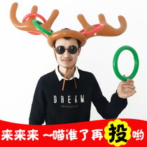Wedding wedding game props inflatable antlers headband collar blocking door spoof tricky new groomsmen throwing circle