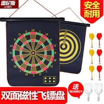 Dart set magnetic dart game fitness adult children dart target safety magnet magnet fly standard