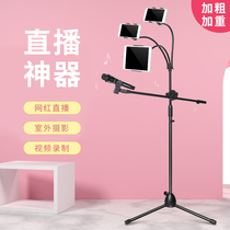 Add three feet floor microphone stand stage microphone stand flat phone live support microphone stand microphone stand vertical professional floor microphone stand lifting shockproof stage K song Stand