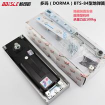 Dorma BTS-84 floor door shaft stainless steel floor spring