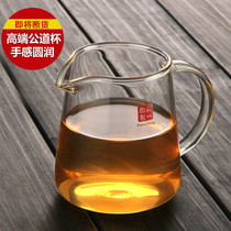 Justice cup tea leak one set of glass Kung Fu Tea Set public cup tea heat-resistant accessories pour tea thickening