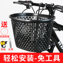 Bicycle hanging basket children bicycle basket front basket mountain bike basket front hanging basket electric car basket basket