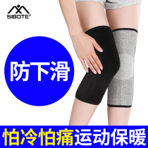 Sports knee joint mens mens protective sleeve warm old cold legs men and women running fitness dance basketball socks