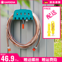Germany imported Gardena GARDENA water pipe rack wall-mounted water pipe rack finishing storage rack 241