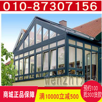 Steeple sun room arc sun room hollow tempered glass sealed terrace steel structure sun room