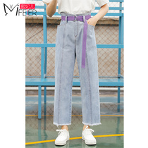 Honey Concubine 2019 new spring dress nine minutes loose wide legs pants net red jeans female autumn high waist straight pants tide