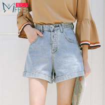 Honey Princess high waist denim shorts female Summer 2019 new tide Korean hot pants loose wide leg Hong Kong pants