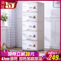 Hongjia thick cartoon drawer-style storage cabinet baby baby baby clothing finishing box narrow bedhead shoes five wardrobe