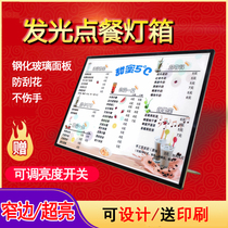 Ultra-thin LED light point light box Milk Tea Shop Menu Display design Bar Price table menu card