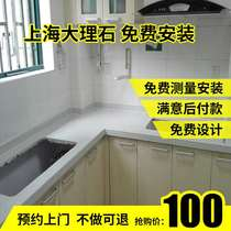 Artificial marble countertops custom window Stone Stone Fire Board window sill kitchen bag simple desktop
