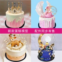 Net red cake model net red models popular new cake model popular simulation birthday fake cake sample?