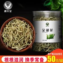 Peng an Tang Honeysuckle tea canned flowers and plants to go with super chrysanthemum tea bubble water Feng Huanqiu Honeysuckle bulk