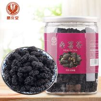 Peng an Tang Mulberry dry tea 2018 new goods disposable black mulberry child Xinjiang large mulberry fruit cream tea wine non-grade