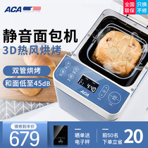 ACA mute bread machine home multi-function automatic and double tube hot air baking kneading machine PN6816