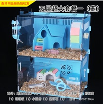 Space cage large double-layer package cage small nest large new hand single-storey villa hamster basic supplies complete set
