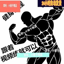 Fitness muscle video tutorial dumbbell freehand fitness tutorial training body sculpting male bodybuilding program teaching full set