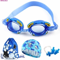 Cartoon waterproof anti-fog HD swimming goggles swimming cap set swimming goggles swimming glasses children