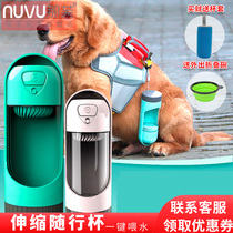 Dog outdoor water drinking cup walk the dog kettle go out with the water cup pet drinking cup drinking pet supplies