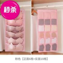 Bedroom d product storage bag storage wall y hanging wall storage rack home dormitory bag small bag hanging clothes