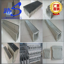 Customized finished concrete cast iron grille drain U-shaped resin) slit) 304 linear stainless steel cover