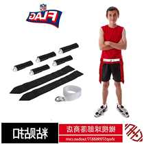 Flag Football Paste Buckle American Waist Flag Rugby Belt Niveau Paste Connector.