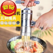 Home h simple automatic small manual hand-pressed machine hand-pressed squeeze noodle machine mold god.