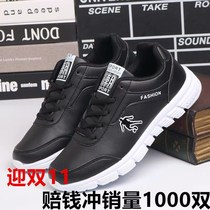 Autumn and winter men and women models leather sports shoes mens shoes plus cashmere leisure travel shoes work shoes breathable running shoes net shoes