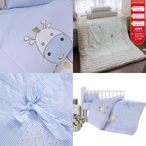 Cotton kindergarten quilt three sets of core six seven sets of cotton children nap bedding baby into the garden bedding