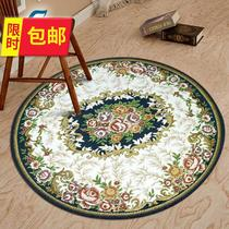 European round mat carpet hanging chair hanging basket foot cushion bedroom mat home round mat rattan chair carpet turn o chair.