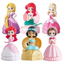 Snow Snow White Mermaid Sophia magic egg trick Open ball Surprise doll childrens toy egg