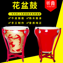 The 16 18 inch flower pot drum wooden water drum red dragon drum green flower porcelain drum painted flower pot drum national drum.