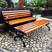 Backrest plastic wood cast aluminum Park chair outdoor square scenic bench bench leisure rest green bar chair
