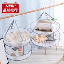 Net pocket clothes hanger cold socks sunscreen basket hanging net ultra-thin k to accept folding lazy compartment anti-slip anti-slip round.
