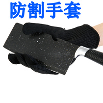 Anti-cutting gloves wire 5 wear-resistant tactical rigid wire safety thickening anti-cutting anti-knife cutting anti-Blade special forces