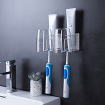 Bathroom toothpaste toothbrush holder stainless steel mouthwash cup holder suction wall discharge toothbrush holder rack wall
