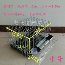Home Quail cage medium can be rolled Quail breeding cage cage automatic egg rolling convenient health