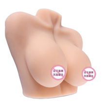 Adult silicone double hole big tits Mimi ball simulation breast male real chest inverted model toy fake milk