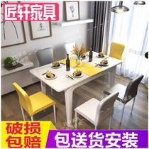 Nordic table and chair combination retractable dual-use small-family dining table tempered glass rectangular solid wood dining table