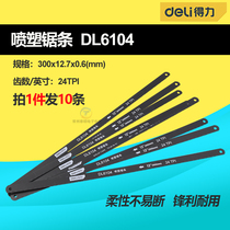 Effective toughness saw blade woodworking metal cutting Hacksaw hand with strong data pull wood DL6104 10