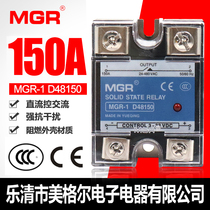 Meg er single phase solid state relay 220VSSR MGR-1 D48150 150A DC controlled AC DC-AC