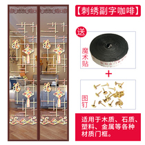 Summer high-grade magnetic anti-mosquito door self-adhesive magnet door curtain invisible screen window Home screen door window screen self-loading door
