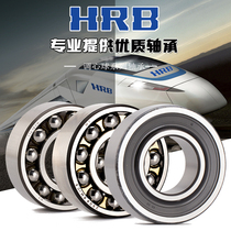 Harbin HRB Portant 1200 1201 1202 1203 1204 1205ATN K C3 Double-colonne Tuning Ball