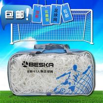 Than 33 game training to strengthen the polyethylene football net 11-a-side 7-a-side 5-a-side football goal net.