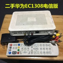 Telecom Huawei EC1308 SD set-top box dedicated network back to the customer bad machine with accessories away